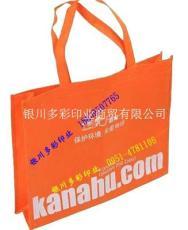 銀川無紡布袋廠家批發定做自己的廣告袋選多彩