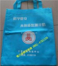 银川手提袋塑料袋厂家银川塑料袋选多彩