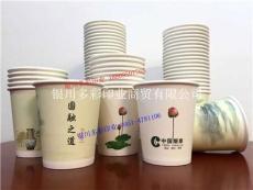 銀川紙杯價格銀川一次性紙杯定做廠家