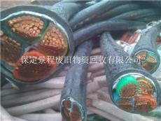 全國大量回收廢舊電纜廢銅變壓器不銹鋼