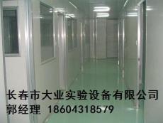 设计安装实验室净化工程