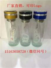 山東諸城廣告禮品杯企業宣傳贈品水杯定制