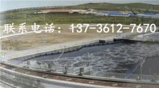 水面球体拦截浮体塑料拦污浮块厂家