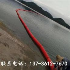 南昌水面拦污浮排漂浮物拦截浮漂价格