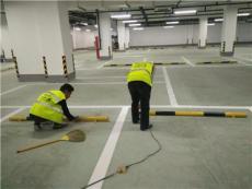 泰安地下车库停车场交通设施安装泰安宏凯