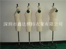 廣州裁剪人臺專業量體定制廠家