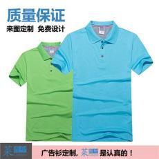 昆明低价广告T恤衫来图定制DIY团队活动公司