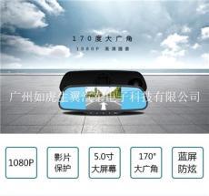 广州普通绑带式行车记录仪