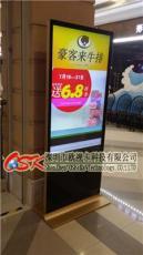 欧视卡购物中心商场65寸网络安卓立式触摸广告机