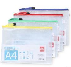 文件纸笔网格简约文件袋