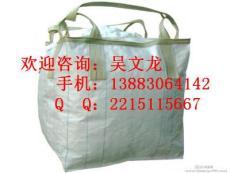 重庆兜底吨袋重庆两吊耳吨袋重庆四吊耳吨袋