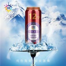 纯色海菊 清爽纯正口味 黑啤酒 进口黑啤