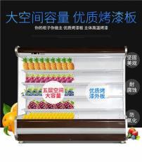 南寧水果保鮮柜超市風幕柜冷藏展示柜