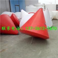 BT锥形拦船浮标防撞可填充塑料航标