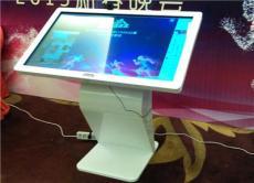 惠州多媒體47寸電子簽到機 觸摸一體機出租