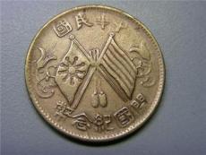 湖北省造大清铜币怎样鉴定大概值多少钱