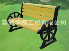 新疆休闲椅乌鲁木齐公园椅量大从优 博乐公