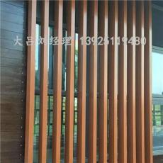 專業生產木紋鋁方通的廠家