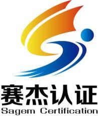 廣州商標注冊 在廣州怎么注冊商標