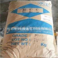马来西亚原包EBS油墨/涂料分散剂 润滑剂