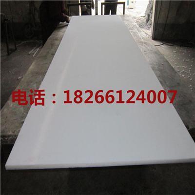 HDPE高分子耐磨衬板 聚乙烯高分子塑料板