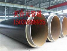 供暖保温钢管我们自己的钢管