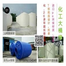 甲醇塑料罐 防腐塑胶储存罐 10吨耐酸碱罐