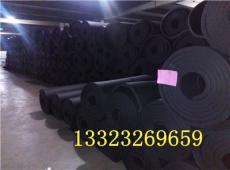 阻燃防火奥美斯B1级橡塑保温棉