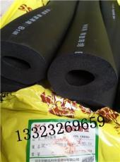 裕美斯B1级橡塑保温管3公分厚30mm厚橡塑管