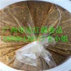 45kg/桶冷冻百香果原浆纯浆