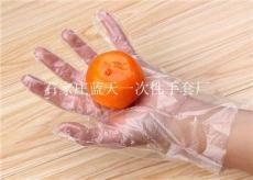 新料防菌PE手套