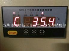 NZWK2干式變壓器溫控儀