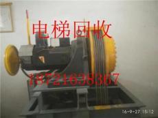 上海废旧电梯回收 松江区专业电梯回收