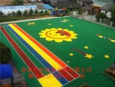 華興體育承接epdm彩色顆粒塑膠地面