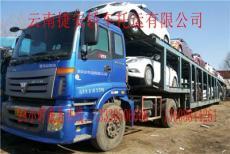 昆明到新疆乌鲁木齐轿车托运公司