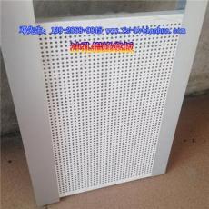 廣東廠家供應 10mm鋁蜂窩板