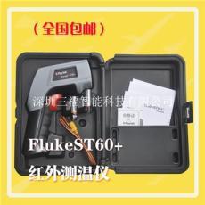 Raytek ST80+红外接触式二合一测温仪