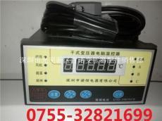 LDB1010IFP干式變壓器溫度控制器