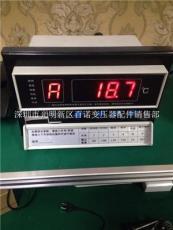 BWDK-F干式變壓器溫度控制儀