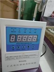 3K306ARDL干式變壓器智能溫控器