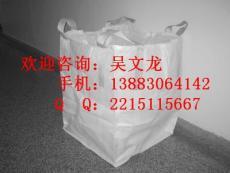 重庆防变形吨袋重庆抗老化吨袋重庆吨袋公司