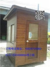 木質崗亭 木質保安門衛室防腐木木屋 保安亭