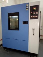LH/QLH-500塑料熱老化試驗箱