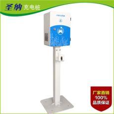 天津圣纳超简易3.5kW交流家用充电桩