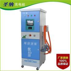 天津圣纳科技固定式20kW直流充电桩