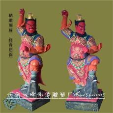 树脂佛像订制王灵官雕塑王天君神像