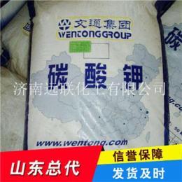 山东碳酸钾价格 50kg袋装轻质 厂家直销