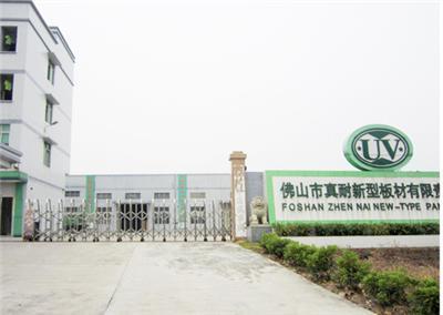 丹东锦州营口耐力板阳光板批发厂家价格