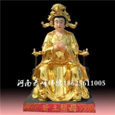 佛像摆件无极老母 太极老母 皇极老母图片
