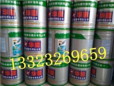 华能华美保温胶水橡塑胶水环保无味胶水价格